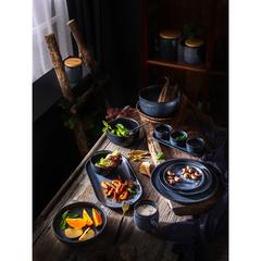 Набор тарелок Liberty Jones Cosmic Kitchen, 26 см, 2 шт. LJ_BT_PL26