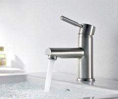 Wern 4203 Смеситель для умывальника WasserKRAFT Серия Wern 4200