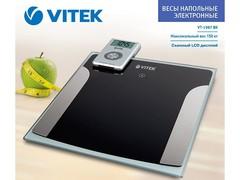 Весы напольные VITEK VT-1987(VT)