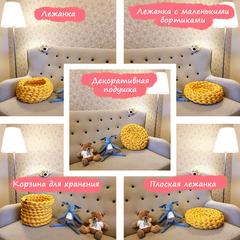 Лежанка-трансформер для кошек Ush Ki Cotton UK-0213S