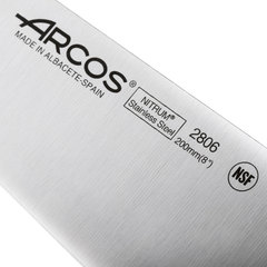 Нож кухонный Шеф 20 см ARCOS Universal арт. 2806-B