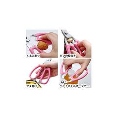 Многофункциональные кухонные ножницы Green Bell HG-2009