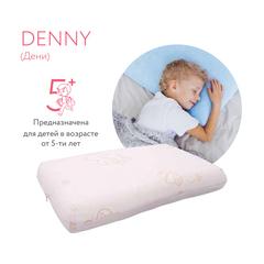 Детская подушка (от 5 лет) 59х39х9 ASKONA DENNY