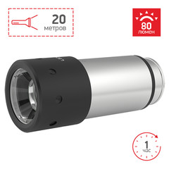 Фонарь светодиодный автомобильный LED Lenser Automotive, аккумулятор, картонная упаковка 7311
