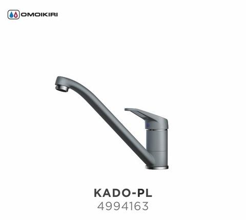 Смеситель для кухни OMOIKIRI Kado-PL (4994163)