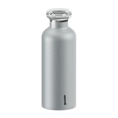 Термобутылка On the go 500 мл металлик Guzzini 11670063