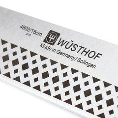Нож кухонный для сыра 18 см WUSTHOF Professional tools арт. 4802 WUS