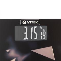 Весы напольные VITEK VT-8075(BK)