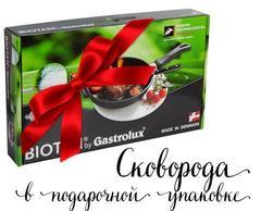 Сковорода низкая 24 см, со съемной ручкой в подарочной коробке Gastrolux A17-124g