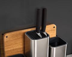 Органайзер для кухонной утвари настольный Joseph Joseph CounterStore Коллекция 100 95026