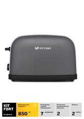 Тостер Kitfort KT-2014-6