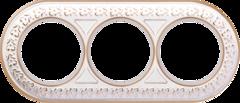 Рамка на 3 поста (белое золото) WL70-frame-03 Werkel