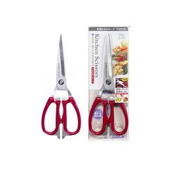 Многофункциональные кухонные ножницы Green Bell HG-2031