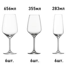 Комплект из 3 наборов по 6 бокалов SCHOTT ZWIESEL Taste
