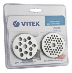 Доп.комплект для мясорубки VITEK (2 решетки 4 мм и 8 мм.) VT-1626(ST)