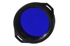 Фильтр для фонарей Armytek Predator/Viking, синий (для охоты) A00501B