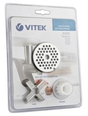 Доп.комплект для мясорубки VITEK VT-1624(ST)