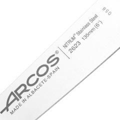 Нож кухонный универсальный 13,5см ARCOS Atlantico арт. 262310