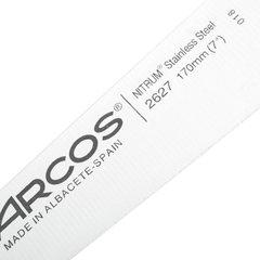 Нож кухонный для нарезки 18 см ARCOS Atlantico арт. 262710