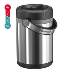 Термос для еды Emsa Mobility (1,7 литра) серый/стальной 509245