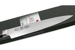 Нож кухонный слайсер 210мм Kanetsugu Saiun Damascus (9009)