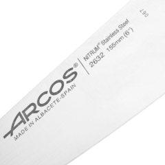 Нож кухонный Шеф 15см ARCOS Atlantico арт. 263210