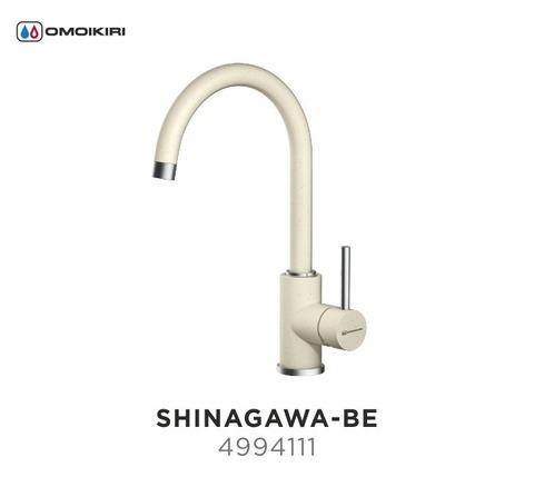 Смеситель для кухни OMOIKIRI Shinagawa-BE (4994111)