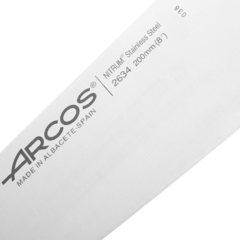 Нож кухонный Шеф 20см ARCOS Atlantico арт. 263410