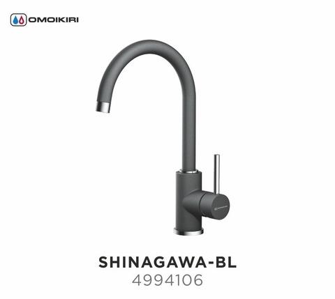 Смеситель для кухни OMOIKIRI Shinagawa-BL (4994106)