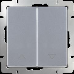 Выключатель жалюзи (серебряный) WL06-01-02 Werkel
