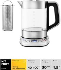 Чайник 1,5л Kitfort КТ-650
