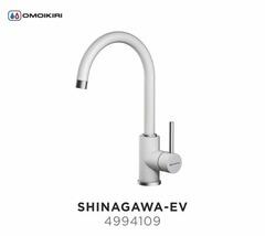 Смеситель для кухни OMOIKIRI Shinagawa-EV (4994109)